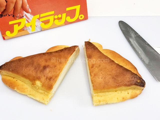 三角チーズパン保存の仕方