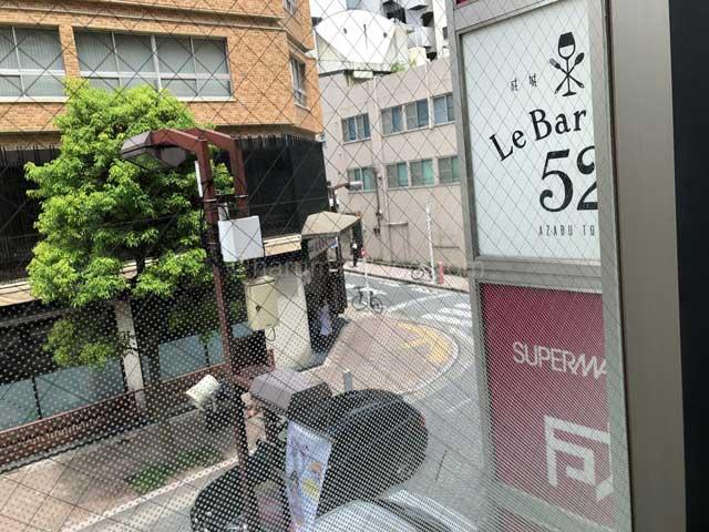 成城石井le bar le vin 52