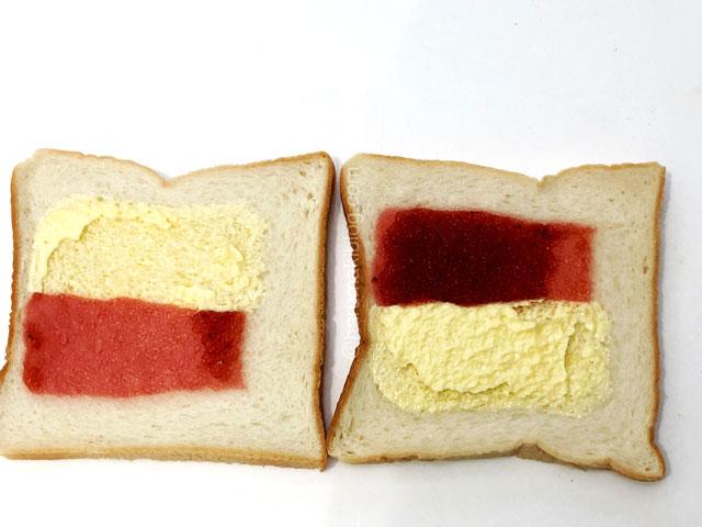 たけや製パンアベックトースト