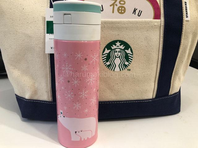 スターバックスコーヒーワンタッチステンレスボトル