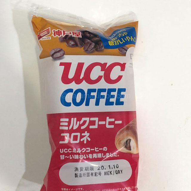 神戸UCC COFFEEミルクコーヒーコロネ